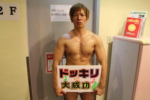 ong-vua-phim-nguoi-lon-shimiken-2