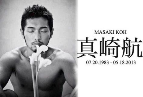 Tưởng nhớ Koh Masaki - Chàng top tội nghiệp