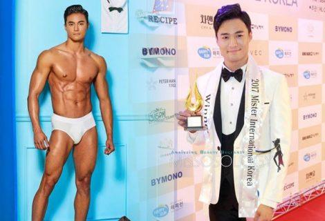 """""""Búp bê nam"""" 24 tuổi đăng quang Mister International Korea 2017"""